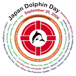 DolphinDay Logo
